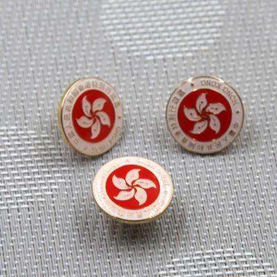 香港回歸定做紀念徽章胸章 紫荊花胸徽胸針女防走光胸針 2CM扣針