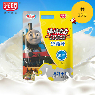 Bright光明棒棒奶酪寶寶零食兒童嬰兒點心安全奶源原味500g點心類零食