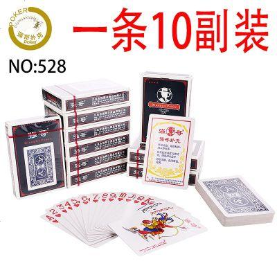 10副整箱钓鱼正点扑克牌便宜批 扑克 批發棋牌创意纸牌100副 强哥528(10副)精品