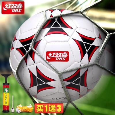 紅雙喜(DHS)紅雙喜足球4號球正品 中小學體育標準學校訓練比賽機縫四號足球