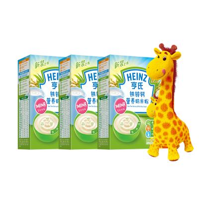Heinz/亨氏强化铁锌钙营养奶米粉325g*3 适用辅食添加初期以上 宝宝辅食婴儿米粉米糊1段米粉