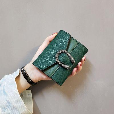 尚谷伊美ins新款歐美純色酒神女士錢包女短款三折小錢包女零錢包卡包女皮夾