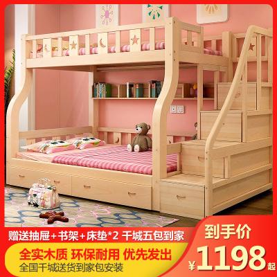 法宜居(FAYIJU) 简约现代全实木儿童床上下床高低床1.5米母子床成人子母床上下铺木质床双层床