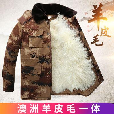 羊皮毛一体军大衣冷库加厚保暖迷彩羊毛棉袄防寒服真羊皮毛棉衣男