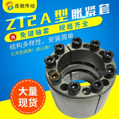 Z12A-35*60 供应Z12A-25*55、Z12A-28*55、Z12A-30*55、Z12A-35*60涨紧