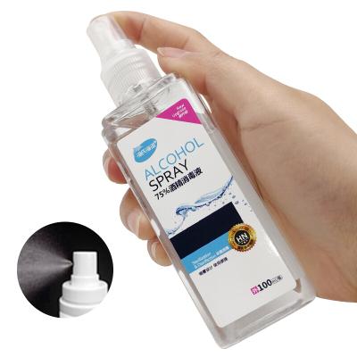 海氏海諾 75%醫用酒精乙醇消毒液噴霧 皮膚殺菌消毒 100ml/瓶(可用于新生嬰兒肚臍帶消毒液護理)