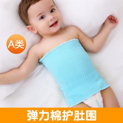 小馬波迪嬰兒單層肚圍24*15護肚臍肚圍純棉寶寶新生兒春夏