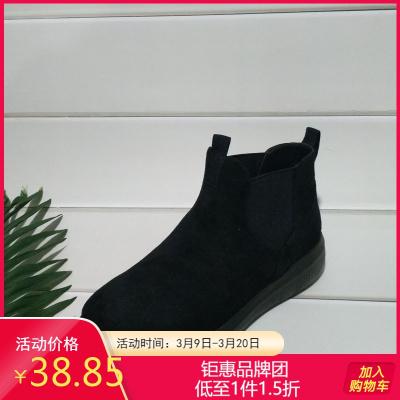 SHOEBOX/鞋柜女靴 冬休閑時尚百搭舒適學院平底女短靴