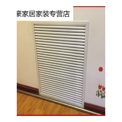 汐巖暖氣罩鋁合金百葉窗空調風口家用定做裝飾檢修口地暖分水器遮擋罩