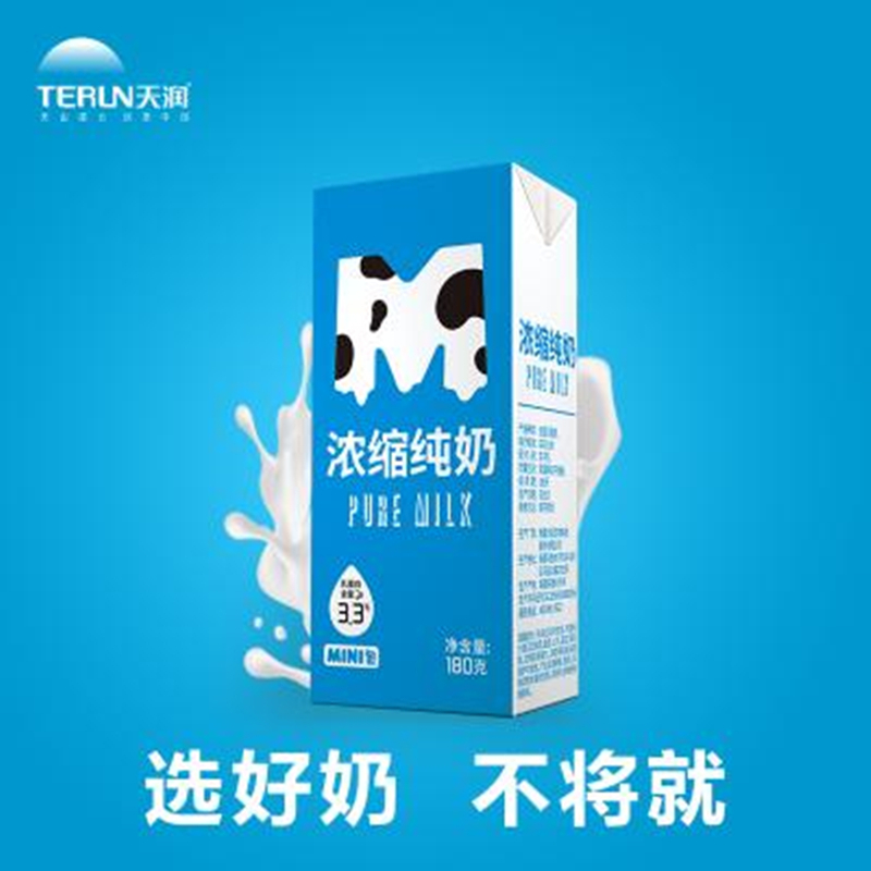 天润(terun)【新疆牛奶】 新疆浓缩纯牛奶MINI砖营养奶180g*12盒