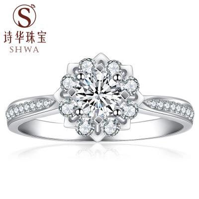 诗华珠宝3克拉群镶结婚钻戒女50分订婚求婚白18K金克拉钻石戒指 钻戒女 1克拉真钻戒 结婚钻戒 戒指 女