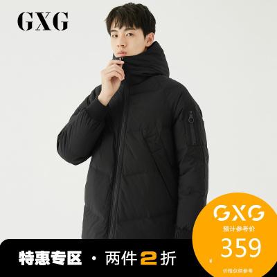 【兩件2折:359】GXG男裝 冬季熱賣商場同款新款黑色連帽加厚中長款羽絨服男士潮流