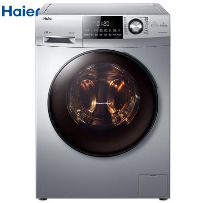 【99新】 Haier/海爾EG9014HBDX59SU1滾筒洗衣機全自動洗烘一體9公斤智能投放直驅變頻