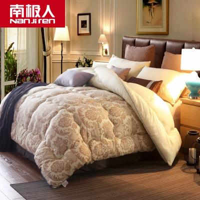 南极人(NanJiren)家纺 加厚冬被 保暖学生冬天被子 单双人被芯春秋被