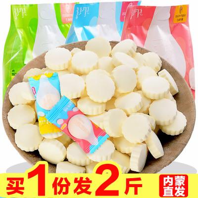 内蒙古特产奶片干吃牛奶片斯琴妹子含钙奶贝奶酪儿童零食500g*2包 三味混合装