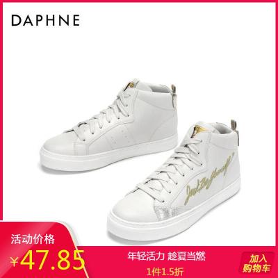 Daphne/達芙妮春秋時尚拼色板鞋日常休閑系帶女鞋1018404060