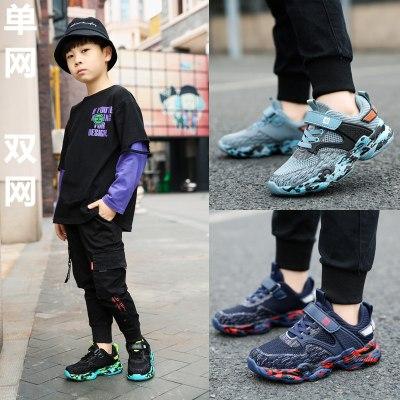 神奇綿羊男童運動鞋2020春夏秋款新款男童鞋中大童老爹鞋兒童鞋子運動休閑鞋