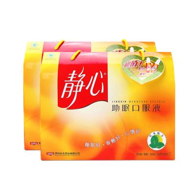 太太藥業(taitai)靜心口服液46支15ml/支*23支*2盒690g 禮盒裝 草本配方 睡眠好骨骼好心情好