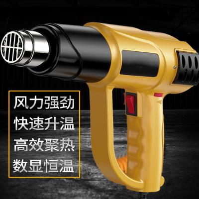 數顯調溫熱風槍汽車貼膜烤槍阿斯卡利熱縮槍吹風機小型工業塑料焊槍 F1 兩檔調溫(紙盒)標配-2000W