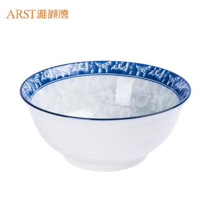 雅诚德(arst) 盛世牡丹系列陶瓷碗盘碟餐具 传统家用釉下彩米饭碗菜盘子汤勺汤面碗 8.25吋大汤碗(1个装)