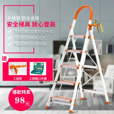 梯子家用折疊室內鋁合金多功能梯子人字梯爬梯不銹鋼扶梯子單側梯法耐(FANAI)家用梯 升級不銹鋼六步梯(帶防滑條)