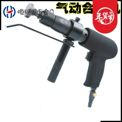 定做 合風管氣錘風管氣動合縫機拍板氣錘氣鏟合管封邊白鐵皮拍邊敲邊機接合工具Xx