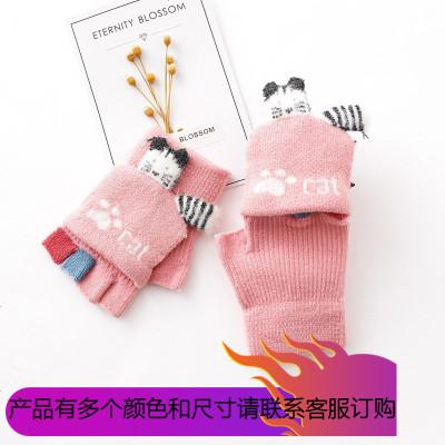 2019兒童手套冬季寶寶男童3歲女童1-2半指翻蓋卡通保暖可愛五指針織冬