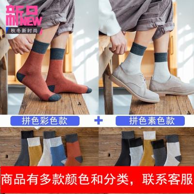 袜子男中筒袜秋冬季纯棉加绒加厚毛圈袜保暖毛巾羊毛袜长筒袜防臭