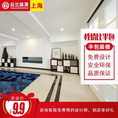 云蘭裝潢 半包裝修室內家裝設計效果圖局部裝修服務定金