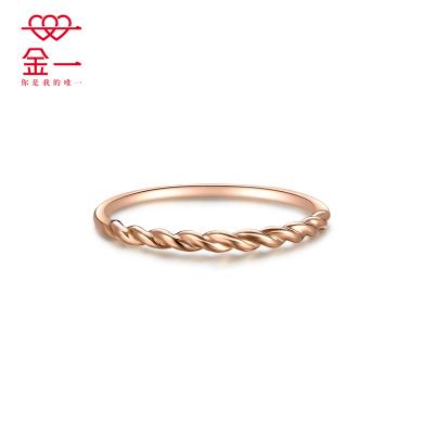 金一18K金新款玫瑰金素圈炫幻女士戒指送女友 (定價)CEA003 約0.87g