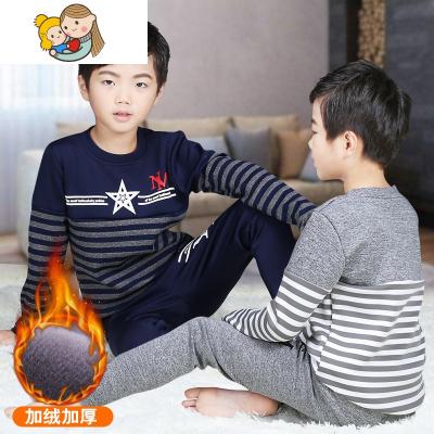 6冬天兒童9-10小學生5男孩子12歲15男童保暖7內衣套裝11加絨加厚8