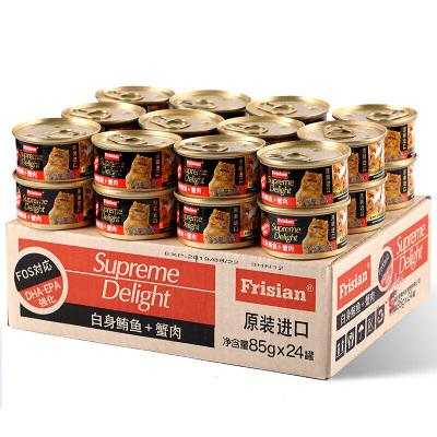 貓罐頭 泰國進口貓罐頭貓咪濕糧貓零食 泰國進口貓罐頭白肉貓罐成幼 白身鮪魚+蟹肉金罐 85g*24罐