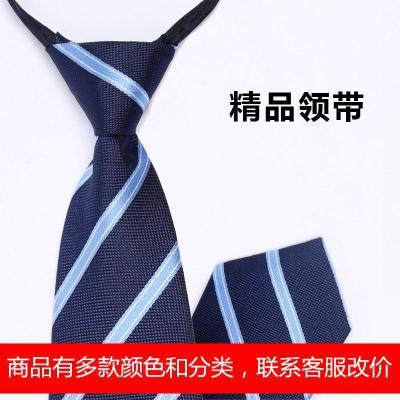 儿童领带男童配饰宝宝小领带儿童西装配饰西服领带合唱演出服搭配 高档蓝色条纹款领带
