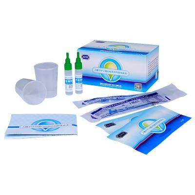 大衛(Amethyst)人精子SP10蛋白檢測試劑(膠體金法)2人份 男性精液質量精子密度檢測試劑備孕 早孕試紙