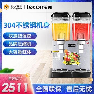 樂創 飲料機商用 果汁機冷熱飲機可樂奶茶飲品機 雙缸單溫 攪拌式 黑色