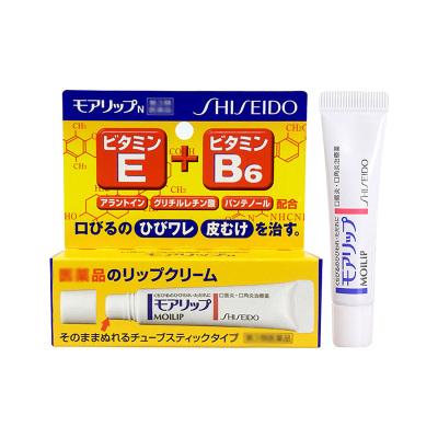 SHISEIDO資生堂 MOILIP 潤唇膏 8g 無色修護型 通用保濕