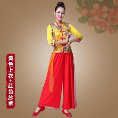 2019春季廣場舞服裝中國風舞秧歌跳舞演出表演服裝古典舞成人
