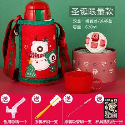 (免費刻字)韓國杯具熊圣誕款新款BEDDYBEAR正品兒童保溫杯帶吸管兩用水壺男女學生嬰兒便攜水杯子630ml