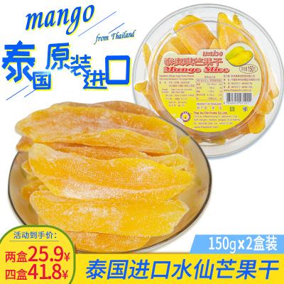 泰奥琪芒果干 150g*2盒泰国原装进口 蜜饯果脯休闲零食水仙芒果干