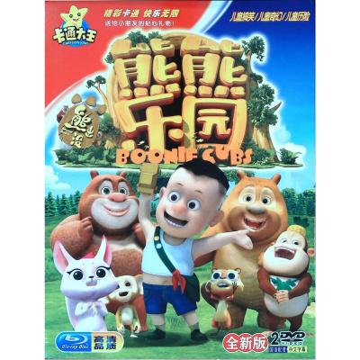 熊出沒之熊熊樂園 高清卡通動畫片 2DVD全集光盤車載碟片