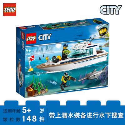 LEGO樂高 City城市系列 陽光潛水游艇60221 積木玩具