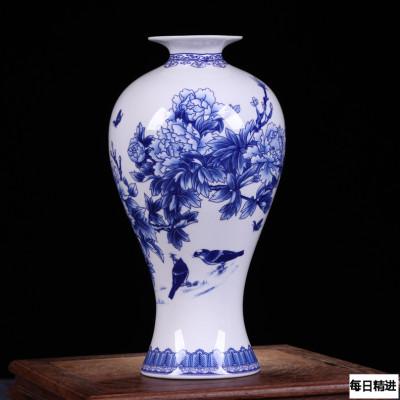 每日精进 景德镇陶瓷器青花骨瓷荣华富贵花瓶 家居装饰花瓶工艺品摆件 梅瓶