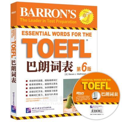 新东方托福词汇 TOEFL巴朗词表(附MP3光盘)托福考试教材辅导 托福单词书籍 tofel英语词汇