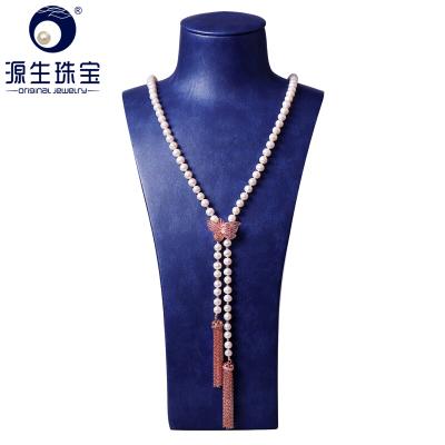 源生珠寶 冰蘭 珍珠項鏈 近圓強光花式淡水毛衣鏈長款送女友 白色 項鏈長度85CM