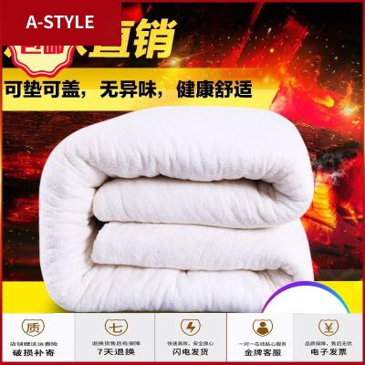 蘇寧放心購學生宿舍墊背棉絮床墊1.5 1.8m床褥子雙人單人墊被棉花被褥1.2米精品家具fashion