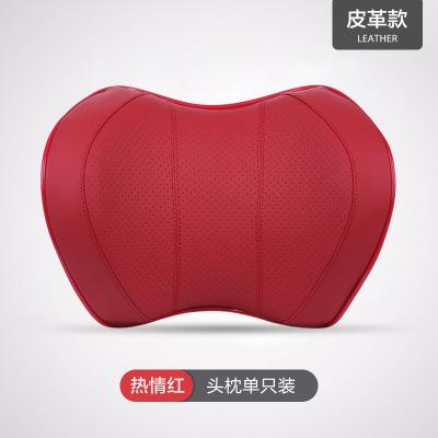 車之美 創意汽車頭枕太空記憶棉皮革護頸靠枕車用四季頸枕靠 熱情紅