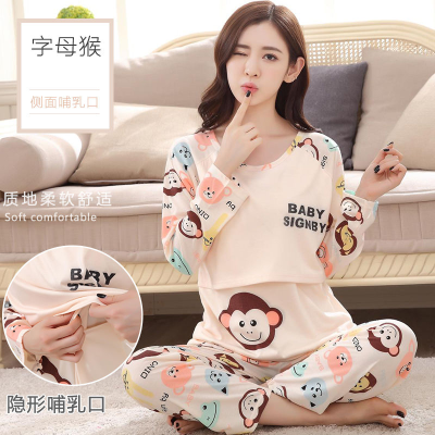月子服夏季孕婦睡衣產后喂奶衣懷孕產婦哺乳期薄款家居服套裝莎丞