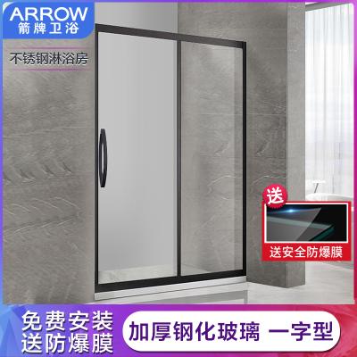 箭牌(ARROW)衛浴 淋浴房 浴室鋼化玻璃隔斷整體干濕分離浴室 洗澡間推拉門一字型 黑色304不銹鋼整體淋浴房