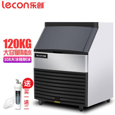 乐创(lecon)120kg 制冰机商用 制冰机冰块机奶茶店家用 小型迷你全自动大型方冰机 大型小型迷你不锈钢制冰机
