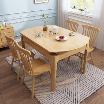 一米色彩 餐桌 實木餐桌 伸縮餐桌椅組合家用飯桌現代簡約折疊北歐小戶型 方圓兩用 實木圓桌